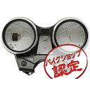 【メーター】メーターケース ASSY CB1300SF SC54 CB1300SF 03-13 用 メーターカバー