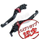 【ビレットレバーセット】レバーセット 可変式 黒/赤 VT250F RVF750 CB750-2 VFR400R VFR750F CBX750F PC800 パシフィックコースト