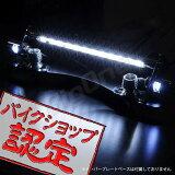 【LED】【ナンバー灯】LEDナンバー灯SMD14灯 グラストラッカー VTR1000SP-I TW225 V-MAX1200 CBR600RR エストレア Z1000 XJR40