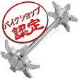 【ポイント20倍】【PCX】アクスルスライダー PCX125 EBJ-JF28 アクスルスライダー フロント シルバー 銀