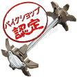 【ポイント10倍】【PCX】アクスルスライダー PCX125 EBJ-JF28 アクスルスライダー フロント ブロンズ 茶【10P28Sep16】