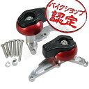 【エンジンガード】エンジンスライダー 赤 CBR600RR PC40 07-11 スライダー フレームガード フレームスライダー