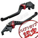 【レバーセット】ビレットブレーキレバー&クラッチレバー 黒/赤 Rタイプ Ninja250 Ninja250R ニンジャ250 等