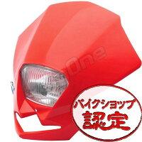 【ヘッドライトカウル】【ヘッドライトマスク】【ヘッドライト】XR230XR250モタードCRM250RXRBAJAXL200RXL250RCTX200XLR250R【ヘットライト】【マスク】【カウル】