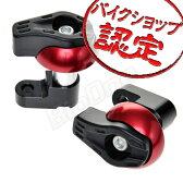 【ポイント20倍】【スライダー】フレームスライダー 赤 V-MAX1200 3UF VMAX1200 Vmax1200 vmax1200 エンジンスライダー エンジンガード