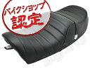 【シート】ゼファー750 ZR750C シートASSY ゼファー750 タックロールTypeシート ブラック ゼファー750 (ZR750C)