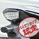 【ポイント10倍】【LEDテール】Ninja250R LEDテールランプ ウインカー内蔵 クリア Ninja250R JBK-EX250K ウィンカー LED