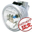 【ヘッドライト】マルチリフレクターヘッドライト メッキケース付 モンキー ゴリラ エイプ50 エイプ100【10P29Aug16】