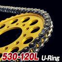 【シールチェーン】530-120L ブラック CBR1100XX FZX750 イナズマ 1200 ゼファー1100RS CBR600RR FZS600フェザー GSX-R750R TL1000S GPZ1100 CB954RR XS400SE XJR1300 TL1000R ゼファー1100 CB1100F YZX750 ハヤブサ ZZ-R400