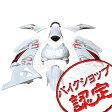 【ポイント10倍】【訳有り】【カウルセット】Ninja250R EX250K 08-12 外装セット ニンジャ250R パールホワイトレッドフレア カウル 外装 フェンダー フロントフェンダー フロントカウル サイドカウル