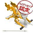 【ポイント10倍】【バックステップ】 金 Ninja250R JBK-EX250K 08-12 Ninja250R 08-12 ニンジャ250R JBK-EX250K8-12 ニンジャ250R 08-12 バック ステップ