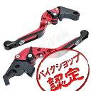 【ポイント10倍】【ビレットレバー】 ビレット レバー 可倒式 赤/黒 CB400SF NC39 CB400SF REVO NC42 ABS X-11 SC42