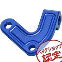 【ポイント10倍】【クラッチケーブルガイド】 藍 GROM MSX125 グロム GROM EBJ-JC61 グロム EBJ-JC61 MSX125 MLHJC618