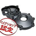 【エンジン カバー】 スターター カバー GSR400 BC-GK7DA 06-08 GSR400 EBL-GK7EA 09-14 GSR600 06-10 GSX-R600 GN78A 97-03 GSX-R600 GN7CA 04-07 GSX-R750 GR7HA 00-03 GSX-R750 GR7JA 04-05 GSX-R1000 GT74A 01-04 GSX-R1000 GT76A 05-06 GSX-R1000 GT77A