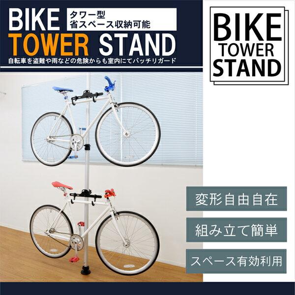スタンドポール型自転車スタンド自転車フック最大4台軽量アルミ製高さ角度自由自在サイクルスタンド自転車