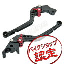 б┌е╙еье├е╚еье╨б╝б█ еье╨б╝е╗е├е╚ R-Type ╣ї/└╓ SV400 е▄еые╞егб╝250-1╜щ┤№ е░б╝е╣250 GSX400S┼с BANDIT400-2/V евепеэе╣ BANDIT250-2 е╨еєе╟еге├е╚400-2/V SV650