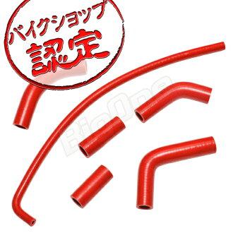矽膠軟管紅色 Ninja250R EX250K08-12 高性能四層矽散熱器軟管矽膠軟管散熱器軟管