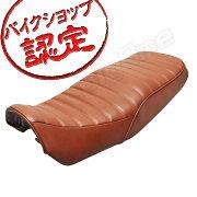 【シート】 XJR1300用 タックロールType シートASSY 茶 ブラウン XJR1300 RP03J RP17J