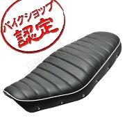 【シート】 シートASSY W400 W650 W800用 タックロールシート 黒 ブラック EJ400A EJ650A EJ800A