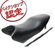 【シート】VTR250 シート ASSY ディンプルype VTR 98-08 MC33/BA-MC33