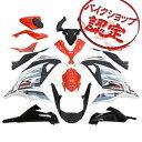 【ポイント10倍】【送料無料】【カウル セット】Ninja250 JBK-EX250L 13-15 外装セット ニンジャ250 赤/白/黒 レッド ホワイト ブラック カウル 外装 フェンダー フロントフェンダー フロントカウル サイドカウル