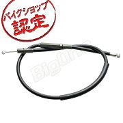 SR400 SR500 デコンプ ケーブル ワイヤー 100mm ショート 2H6 1JR BC-RH01J EBL-RH03J 2J2 1JN