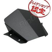【スクリーン】MT-09 MT-09ABS アルミ ショートスクリーン ウインドシールド ブラック 黒 メーターバイザー EBL-RN34J