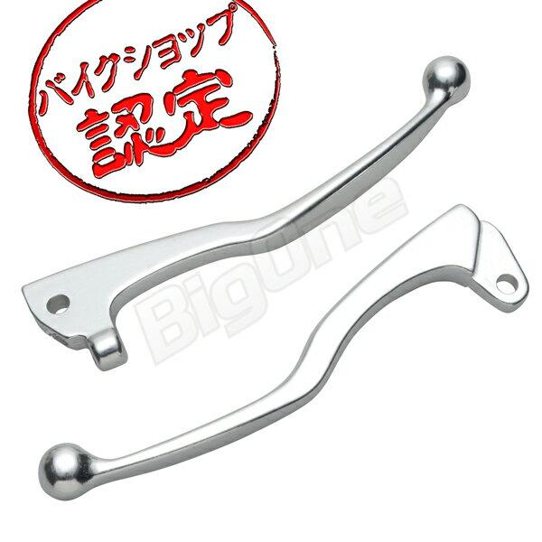 レバー セット ブレーキ クラッチ シルバー 銀 ディスクブレーキ[SR400 SR500 XJ750 XJ400 TW200 TW225 セロー225W ブロンコ トリッカー250 RZ350 DT125R RZ50