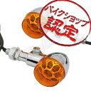 【ウィンカー】LEDウィンカー リボルバーTypeII アンバー VTR1000F ソロ TT250...