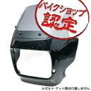 【ポイント10倍】【カウル】 ビキニ カウル 純正Type 黒 ZRX400 ZR400E ZRX400 BC-ZR400E