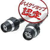 【ポイント20倍】【フレームスライダー】 黒/銀 Z250 JBK-ER250C Z250 13-14 エンジンガード エンジンスライダー