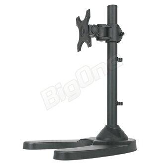 單個監視器 2 軸模型位置調整自由展示站監控手臂一側的 13 至 27 英寸的高剛性液晶顯示器支架