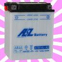 【ポイント10倍】【バッテリー】AZ 二輪 オートバイ用バッテリー ATB14L-A2 ドライ 12V 14Ah 1.40A 即用式 互換品番 YB14L-A2