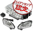 【ポイント10倍】【PCX】LEDテール & LEDウィンカー PCX125 JF28 PCX150 KF12
