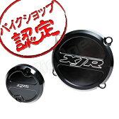 【ポイント20倍】【エンジンカバー】クランクケースカバー 黒 XJR1200 4KG XJR1300 RP01J XJR1300 RP03J パルサーカバー エンジンカバー クランクカバー ポイントカバー