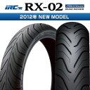 【ポイント10倍】【タイヤ】IRC RX-02 タイヤ前後セット 100/80-17 120/80-17 RG125ガンマ ウルフ125 ウルフ200 FZR250 FZR250 RZ250R/RR TZR250 VTZ250