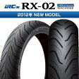 【タイヤ】IRC RX-02 タイヤ前後セット 120/70-17TL 150/70-17TL XJ900Sディバージョン ゼファー750 ゼファー750RS