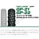 【タイヤ】 IRC GP-22 4.10-18 59P WT リアタイヤ XLR200R DT125R XLR125R AG200 XL125R XT200 XL200R(85-) MTX125R KDX125SR MTX200RII KMX125 MTX200R スーパーシェルパ NX125 TS125R
