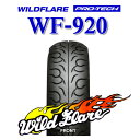 【ポイント10倍】irc タイヤ WF920 フロントタイヤ 100/90-19 TL NV750シャドウ,V45マグナ,XV1100ビラーゴ,EN400,バルカン400,VZ750TWIN,XL883L,XL1200S,FXD/FXDL,FXR