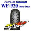 irc タイヤ フロントタイヤWF920HD130/90-16TLドラッグスタークラシック400,1100,XV1600ロードスター,イントルーダークラシック400,800,バルカンクラシック400,800,1500
