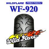【ポイント10倍】irc タイヤ バイク WF920 リアタイヤ 150/80-15 Vツインマグナ250,V45マグナ750,マグナ750,エリミネーター400SE,エリミネーター600