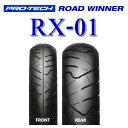 【タイヤ】IRCタイヤ前後セット RX-01 110/70-17 WT 130/70-17 WT XR250モタード 250SB D-トラッカー STING125