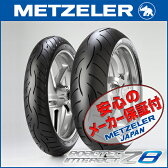 【ポイント10倍】【タイヤ】METZELER メッツラー ROADTEC Z8/Z8M 120/60ZR17 160/60ZR17 前後セット CB400SF CBR600F FZR400RR FZR600R TRX850 GSX-R400R SV400S ZZR400 前輪 後輪 モンスター750 120/60-17 160/60-17 120-60-17 160-60-17 フロント リア ロードテック