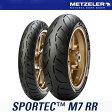 【タイヤ】 メッツラー METZELER SPORTEC M7 RR 前後タイヤ 120/70ZR17 (58W) TL 180/55ZR17 (73W) TL スポルテック 120/70-17 120-70-17 180/55-17 180-55-17
