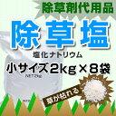 Na2kgx8-s-sb2