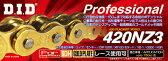 【ポイント10倍】【チェーン】 DID 420NZ3 SDH-100RB G&G ゴールド チェーン 420-100
