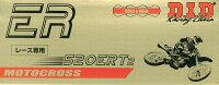 【チェーン】DID520ERT2-100RBG&Gゴールドチェーン520-100