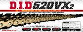 【ポイント10倍】【チェーン】 DID 520VX2-110ZB G&G ゴールド チェーン 520-110