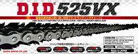 【チェーン】DID525VX-110ZBスチール525-110