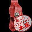 【送料無料】本革ウォレットホルダー 赤 メンズ(牛革製)財布フォルダー【DC】 10P29Aug16
